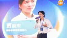 婴格贾俊杰:母婴门店该如何打造高效标准化管理流程