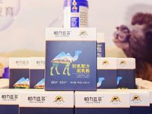 戳中消费者对免疫乳的痛点需求,这款骆驼乳风行整个母婴圈