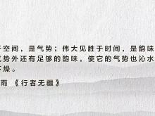 修正优智DHA郭洪蝀:拓荒婴童行业,未来发展可期