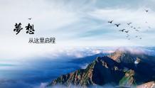 同程艺龙和中国中旅酒店集团打通会员权益