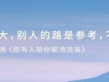 国家邮政局局长马军胜