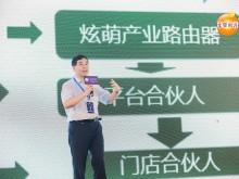 阿拉小优李茂银:母婴渠道供应链该如何串联门店和厂家的关系?