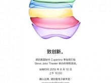 iPhone 11系列渠道价曝光,绿色最高溢价700元