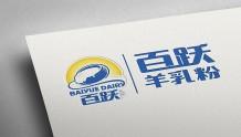 百跃羊乳粉:以服务赋能终端 以品质塑造未来