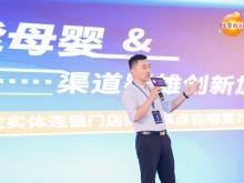 爱心亲子园谭传涛:传统实体连锁门店的变革点在哪里?