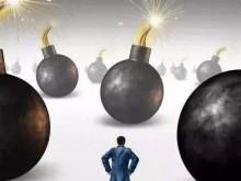 雅布力面临破产清算,新零售骗局成泡影