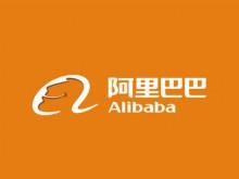 北京环球度假区与阿里巴巴集团宣布达成战略合作