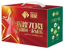 国庆重阳将至,红星国庆特别礼盒致敬父辈建设者