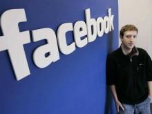 Facebook用户电话号码数据库曝光:涉及数亿人