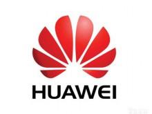 华为欢迎德国为5G供应商提供公平竞争环境