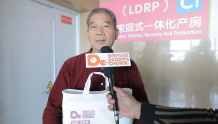 山东枣庄67岁高龄产妇出院,爸爸的选择赞助所需全部纸尿裤、辅食