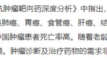 """""""原力生命科学""""完成1.26亿元人民币A轮融资"""