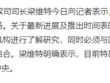 澳门经济财政司司长:特区政府暂未有关于建立证券巿场的报告交予中央