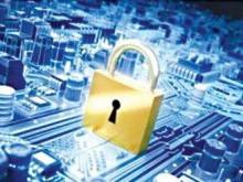 央行发布金融科技产品第一批认证目录和认证规则