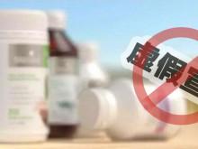 Bioisland营养品不被测评机构推荐,虚假宣传的背后考验国人的认知力