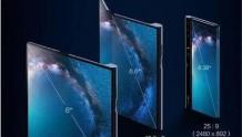 华为首款可折叠屏5G手机HUAWEI Mate X于今日上午开售