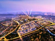 雄安新区:智能城市大数据平台将落地