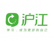 沪江网发生工商变更,伏彩瑞卸任法定代表人、董事长