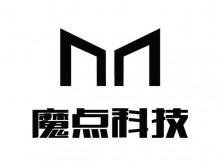 魔点科技发布D系列多模态交互新品D3