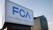 意大利当局调查FCA,或开出百亿元罚单