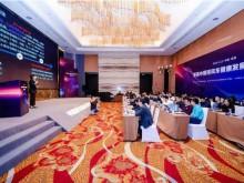 首届中国顺风车法律论坛在珠海举行