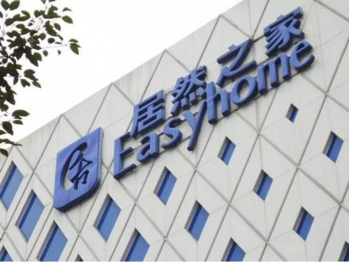 居然之家:拟5.6亿元收购控股股东旗下子公司天津保理