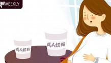 雅培推高价妈妈粉,换汤不换药