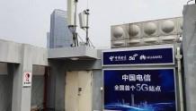 电信联通开启5G独立组网主设备集中资格预审:共约25万站