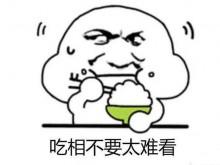 """海拍客被爆以零售电商名义骗取""""武汉消费券"""""""