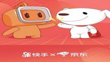 京东联姻快手,社交电商这步大棋该如何下?
