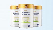 OMG实验室:欧铂佳全羊奶粉到底有多牛?