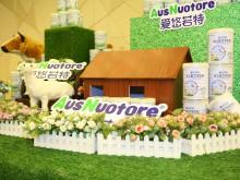美庐推出纯羊奶大举进军特医奶粉,董事长陈林表示:储备三亿现金全面加快品牌卡位战
