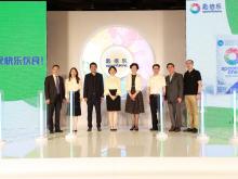 """雀巢健康科学联合成立""""抗敏联盟"""",助力中国敏宝健康成长"""