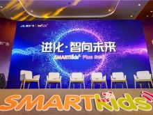 腾讯广告×孩子王合作升级,企业如何决战数字化转型下半场?