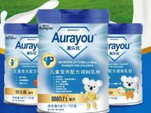 这个澳大利亚品牌,为什么能够成为儿童粉里的佼佼者?
