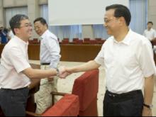 重磅!著名经济学家刘胜军参与CMIF大会