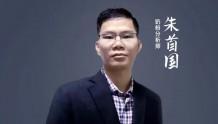中国婴配粉的全球机会在何方?