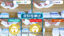 OMG实验室:国产尿不湿PK进口品牌,结局很震惊!