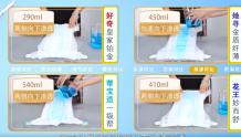 """OMG实验室:纸尿裤大PK,娃的 """"屁粮""""到底怎么选?"""