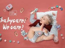 Babycare,越多越错