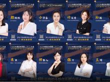 """母婴前沿包亚婷:关于中国实体母婴(CEMC)大会的""""深思考"""""""