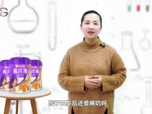 OMG实验室:喜贝高儿童粉的营养配方让我惊呆啦