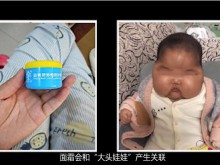 """宝宝霜""""大地震"""",消费者不笨,母婴店别侥幸"""