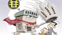 上海首例早教机构因合同诈骗被判刑,早教市场现状堪忧