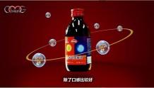 OMG实验室:奇鹤堂补铁口服液,它竟然这么好喝?
