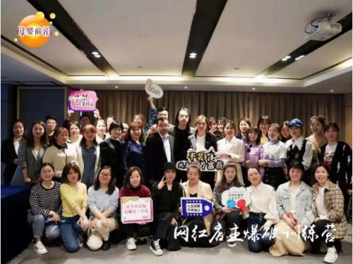 网红店主爆破训练营第一季第3期又爆啦!