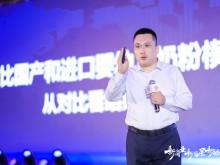 君乐宝刘森淼:Z世代风潮下,婴配粉的未来走势
