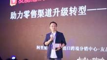 刘剑峰:只有用高品质商品构建的私域资产,才能建立长久的生意