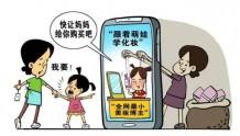 消费增速高达300%,是谁在把玩具当儿童彩妆卖?