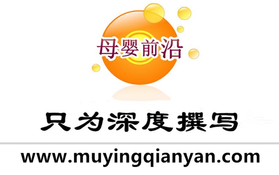 【日报大放送】40家食品行业组织发起反欺诈和虚假宣传公约;外资奶粉在中国增长仍强劲